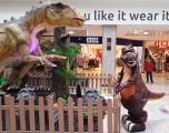 Динозавр Арчи